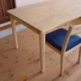 ダイニング・陽だまりテーブル+SUMI・チェア