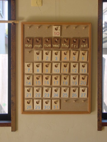 木のカレンダー(小)