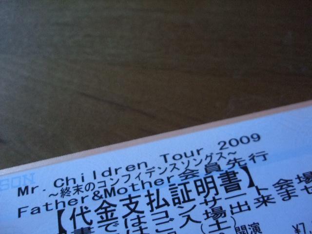 2008_1101hibi0001
