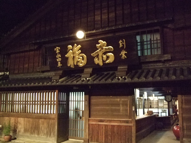 2009_1121hibi0070