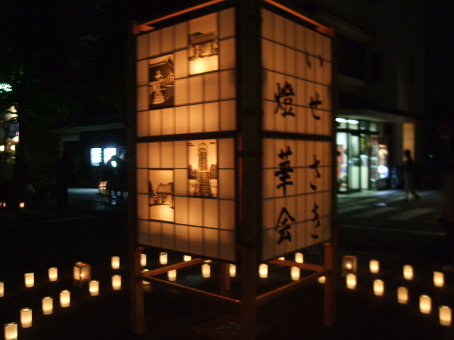 2010_1016hibi0078