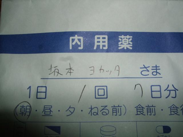 2010_1021hibi0006